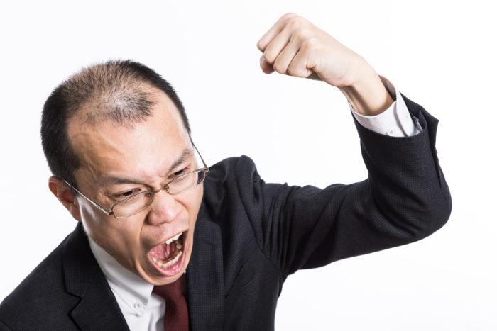 「怒るほうが辛いんだぞ!」って怒鳴る上司は例外なくゴミだ!