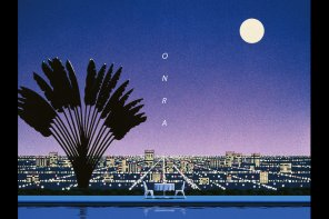 Our Take: Embarking on Forbidden Late-Night Escapades with Onra's 'Nobody Has to Know'