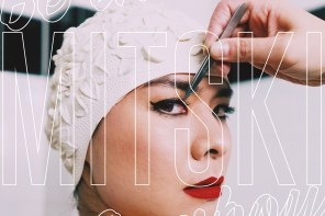Roundtable Discussion: A Review of Mitski's 'Be the Cowboy'