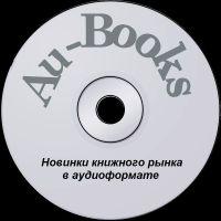 au-books-cd2_result