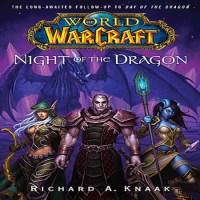 Ночь Дракона (аудиокнига)