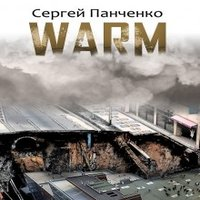 обложка Warm