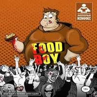 обложка Food-Boy