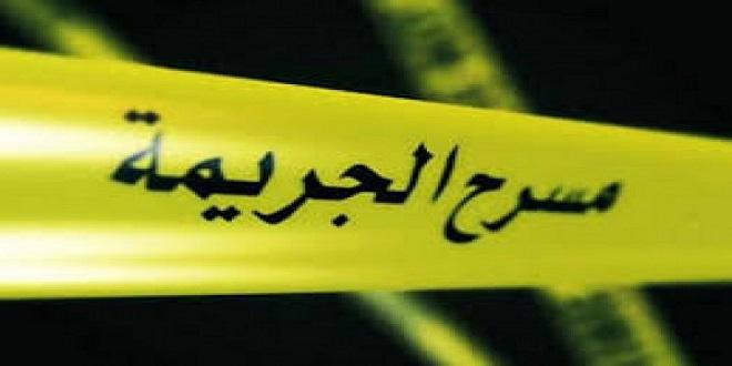 La ville de Khouribga secouée par un terrible meurtre
