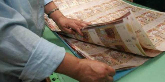 BAM: la masse monétaire progresse en août