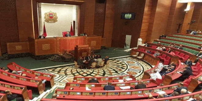 Elections de la Chambre des conseillers: les résultats sont tombés