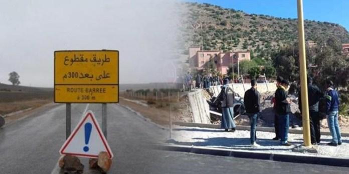 Plusieurs axes routiers reliant Rabat et Salé seront coupés