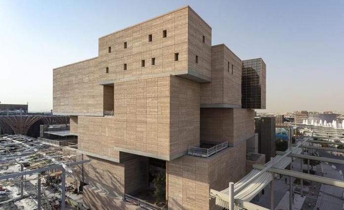 Expo 2020 Dubaï. Le Pavillon Maroc met en avant la contribution de ses partenaires au rayonnement du Royaume