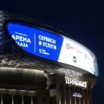 Dinamo Moscou - Zenit St Pétersbourg
