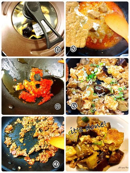 厚揚げと茄子の麻婆炒めのレシピ