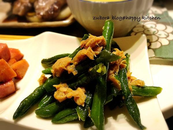 インゲンとツナのサラダのレシピ