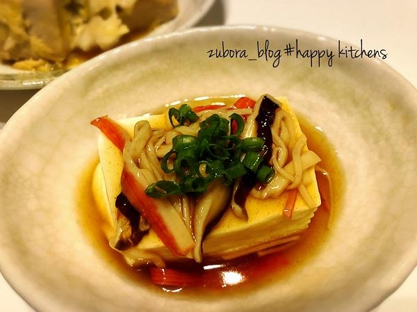 カニカマと椎茸の和風あんかけ豆腐のレシピ