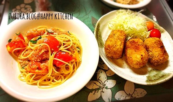 【夏の献立】生ハムとトマトの冷製パスタと付け合せおかずのレシピ