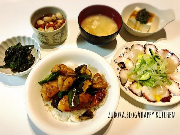 夏野菜と鶏もものコク旨みそ丼と付け合せおかずの献立レシピ