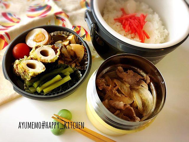 すき屋風☆牛丼弁当