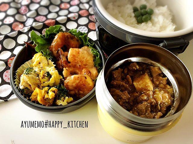 しいたけの旨味たっぷり麻婆豆腐弁当の献立レシピ