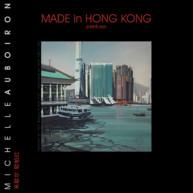 carton-invitation-auboiron-guy-made-in-hong-kong thumbnail