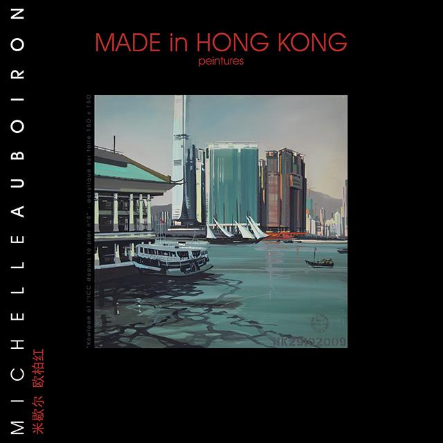 carton-invitation-auboiron-guy-made-in-hong-kong