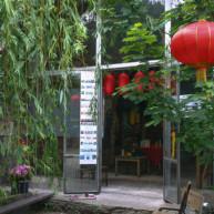Michelle-Auboiron-Exposition-Brut-de-Shanghai-Paris-Les-Voutes-2005--19 thumbnail