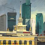 N°21-150x150-palais-des-expositions