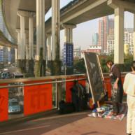 michelle-auboiron-peintures-de-shanghai-chine--60 thumbnail