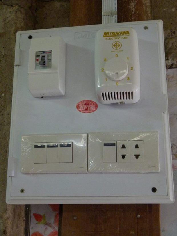 Electricien ELRE Laos Ecole 7