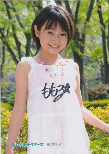 ◎0224-21【田辺桃子/みにちあ☆ベアーズ】直筆サイン入り生写真_1
