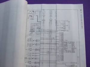 ** Elgrand E50 type wiring diagram pilation (Ⅱ) Heisei