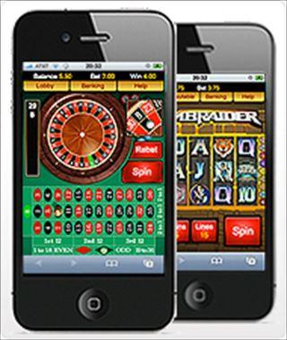 オンラインカジノプレイ