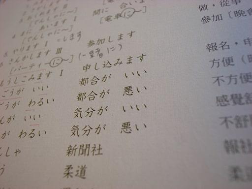 日本語に対応しているので安心して利用できる