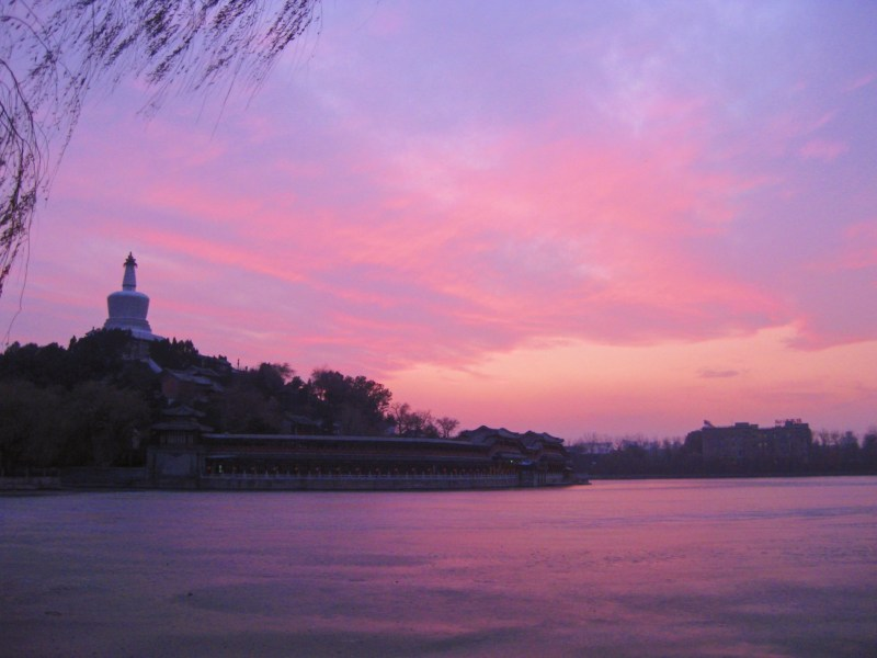 Parc Beihai à Pékin