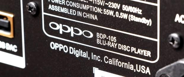 Oppo BDP 105 Back Panel Logo