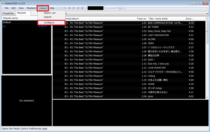 foobar2000_asio_download_7