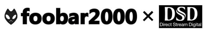 foobar2000_dsd