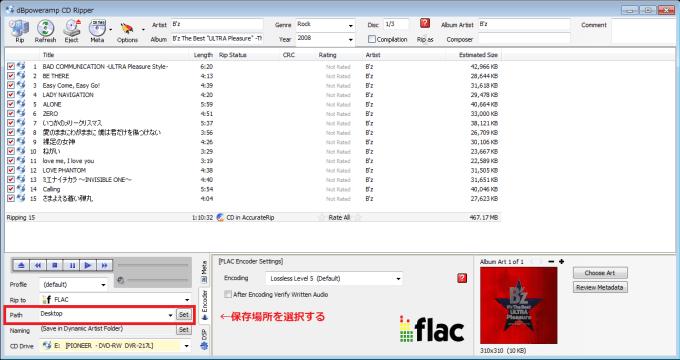 cd_hi-res_flac_7