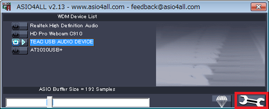 asio-4-all_install_22-2