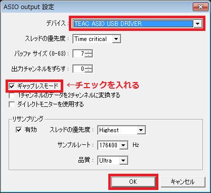 mediamonkey_install_21-12