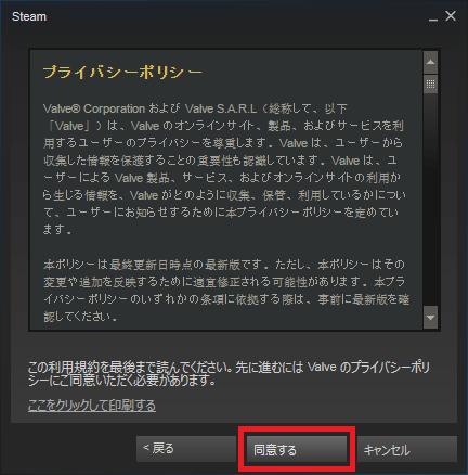 steam-install_13