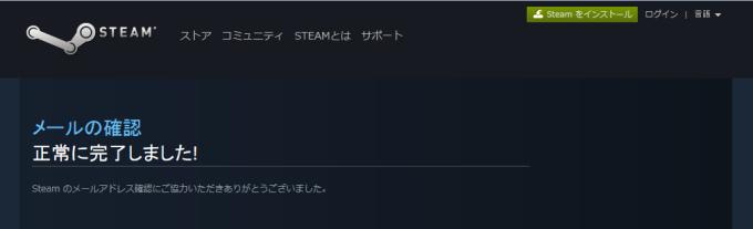 steam-install_20