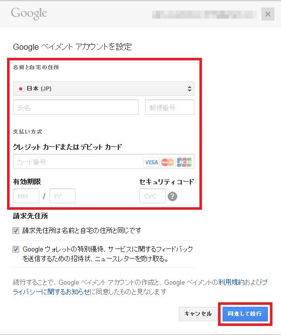 googleplaymusic_6