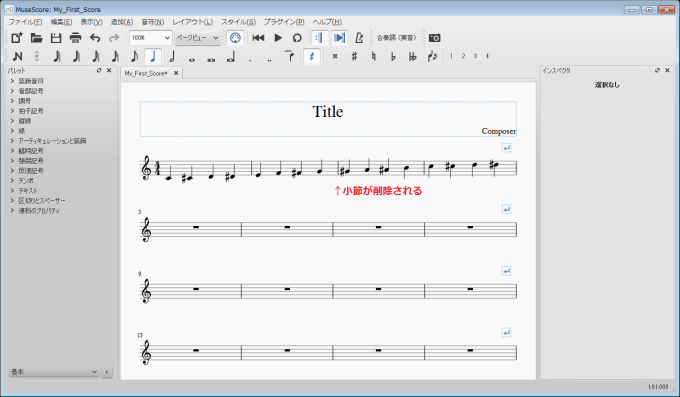 musescore_how-to-use_40