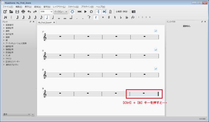 musescore_how-to-use_41