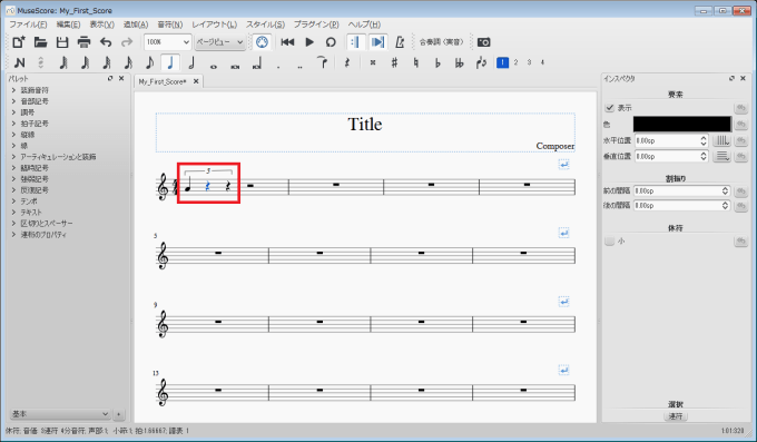 musescore_how-to-use_46