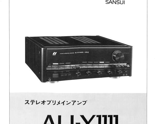 AU-X1111MOS VINTAGE
