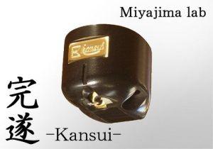 Miyajima Kansui