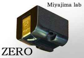Miyajima Zero Mono Cartridge