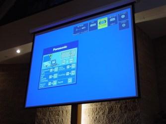 Audiomatrix, Inc. | House of Worship Video