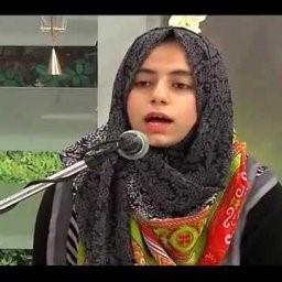 Alina Noor mp3 naats
