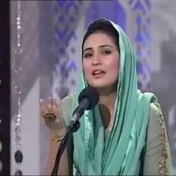 Sara Raza Khan mp3 Naats