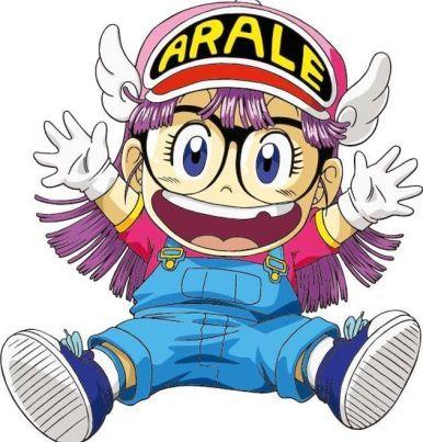 Arale (1981 - 1986)